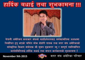 congratulations-to-suman-budhamagar
