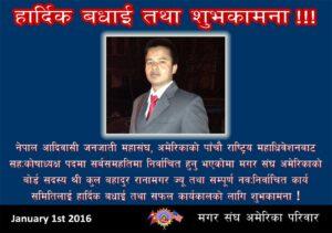 congratulations-to-kul-bahadur-ranamagar