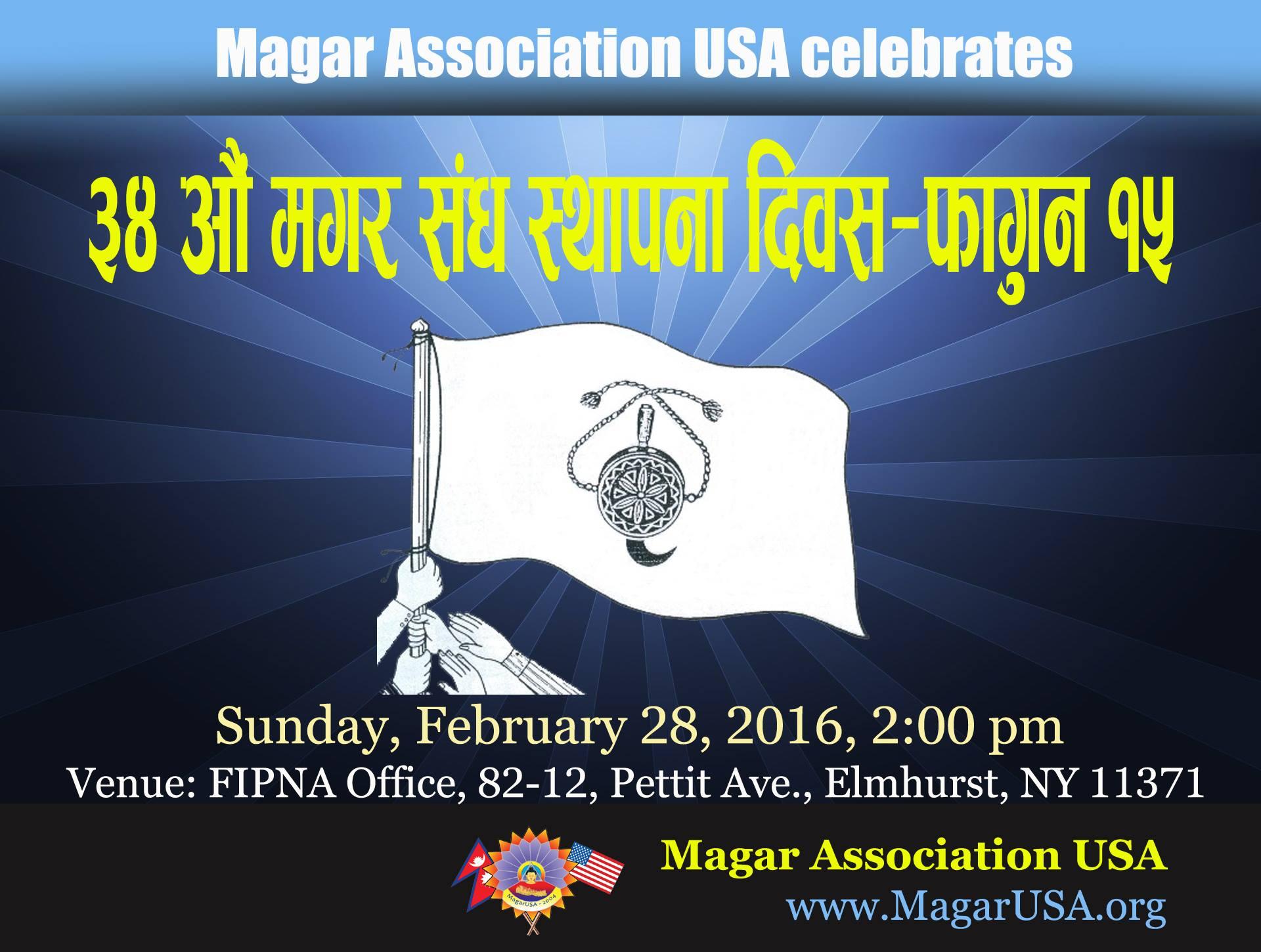 happy-34th-magar-diwas-2016a