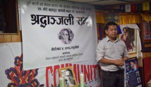 gbkhapangi-shraddhanjali-ny-usa-001