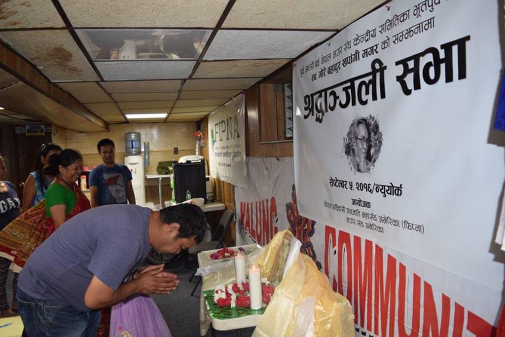 gbkhapangi-shraddhanjali-ny-usa-003