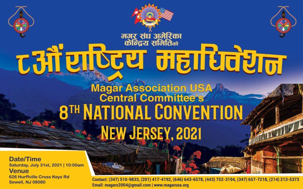 8th National Convention Magar Associatino USA